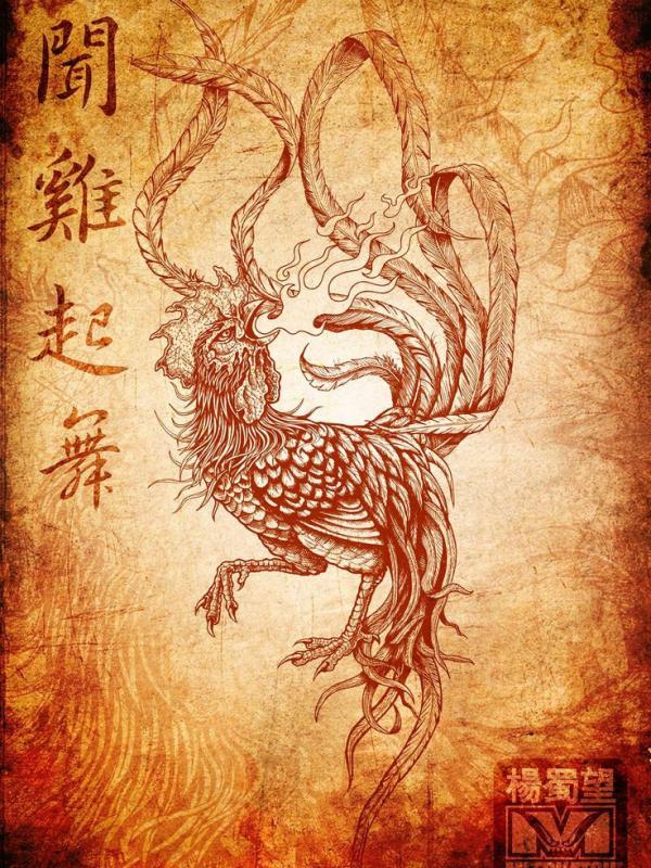 Tahun Ayam Api: Rezeki dari Upaya, Doa, dan Usaha