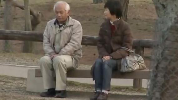 Foto: Youtube/FunnyJapan/Mirror